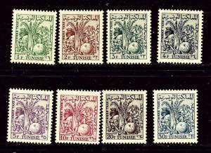 Tunisia J33-40 MNH 1957 Postage Due Set