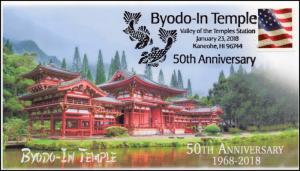 18-011, 2018, Byodo-In Temple, 50th Anniversary, Pictorial, Event Cover