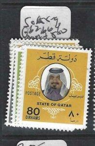 QATAR  (PP2306B)  SHEIKH  SG 158-9   MNH