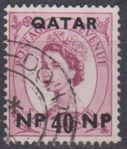 Qatar #9 F-VF Used (A12665)