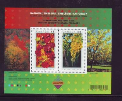 Canada Sc  2001b 2003 Trees of Thailand & Canada stamp sheet mint NH