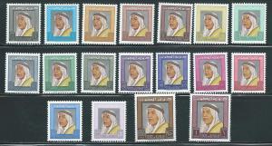 Kuwait 225//43 Sheik part set NO 237 MNH