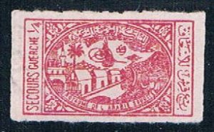 Saudi Arabia village - pickastamp (SP18R202)