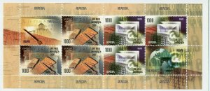 BELARUS 2008 EUROPA TELECOMMUNICATIONS COMPLETE UNEXPLODED BOOKLET MINT NH