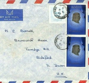 BAHRAIN Cover GB Devon Commercial FRANKING Air Mail 1982 {samwells-covers} CG109