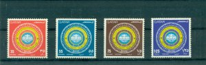 Qatar - Sc# 252-5. 1971 Arab Postal Union. MNH $12.00.