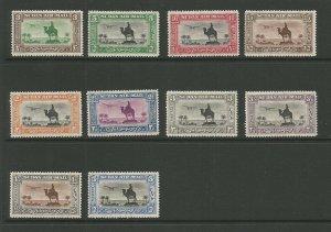 Sudan 1931 Air Stamps General Gordon Statue Mounted Mint Short Set SG 49b/57