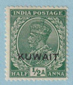 KUWAIT 1  MINT HINGED OG * NO FAULTS VERY FINE!