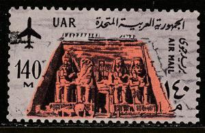 EGYPT  C103, ABU SIMBEL. USED. F-VF (499)