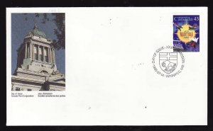 Canada-Sc#1562-stamp on FDC-Manitoba-1995-