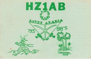 6976 Amateur Radio QSL Card  SAUDI ARABIA