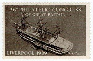(I.B) Cinderella : 26th Philatelic Congress (Liverpool 1939) HMS Conway
