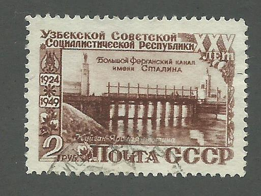 Russia SC #1434 Used