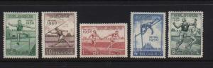 Belgium #B480 - #B484 VF Mint Set