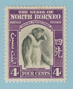 NORTH BORNEO 196  MINT HINGED  OG *  NO FAULTS EXTRA FINE !
