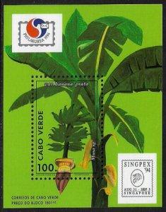 Cape Verde #673 MNH S/Sheet - Banana Tree