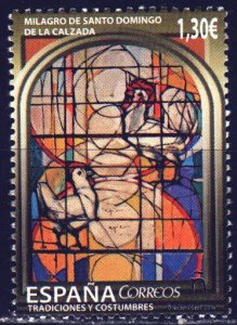 Spain. 2016. 5108. Miracle in Santo Domingo, mosaic. MNH.
