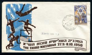 Israel Event Cover The Trird Maccabiah 1950. x31026