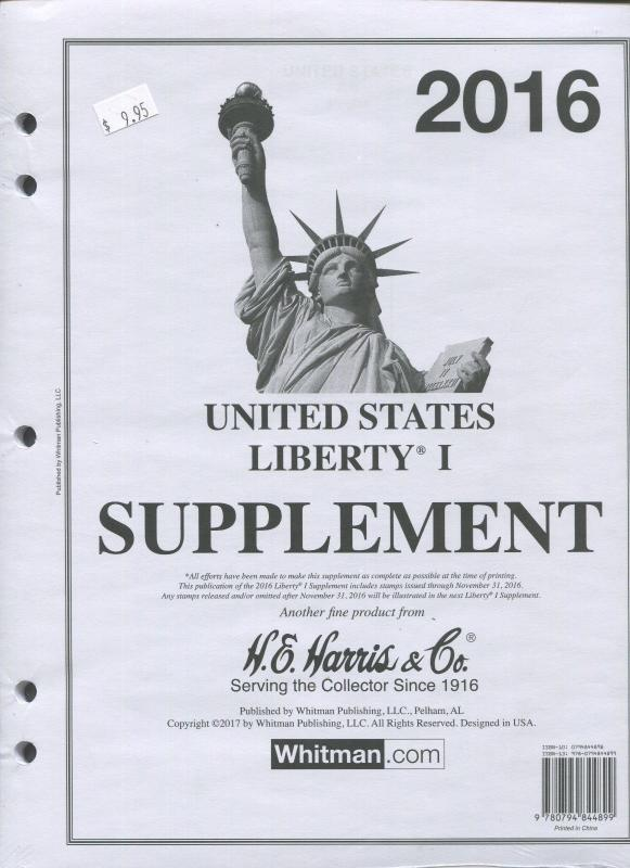 2016 United States Liberty I Supplement Stamp Collector Pages by HE Harris