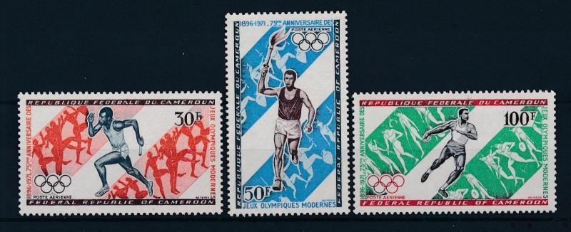[55394] Cameroun Cameroon 1971 Olympic games Athletics MNH