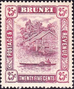 BRUNEI 1947 25c Deep Claret SG87 MH