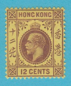 HONG KONG 115 MINT HINGED OG * NO FAULTS VERY  FINE !