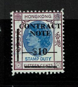 Hong Kong Contract Note 1972 $10 on 15c Used (BF# 130) - S4636