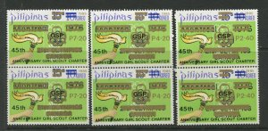 STAMP STATION PERTH Philippines #1758-1760 Scout Surcharge Gold MNH Vert.Pair