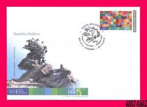 MOLDOVA 2019 UPU Universal Postal Union 145th Anniversary Mi1117 FDC