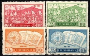 China (PRC) #124-7 F-VF Unused  Reprints  (Z9909)
