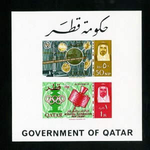 Qatar Stamps # 68a XF S/S Imperf OG NH