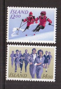 Iceland MNH 578-9 Skiing Winter Sports SCV 1.85