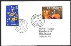 HONG KONG 1980 cover to Switzerland - nice franking........................94128