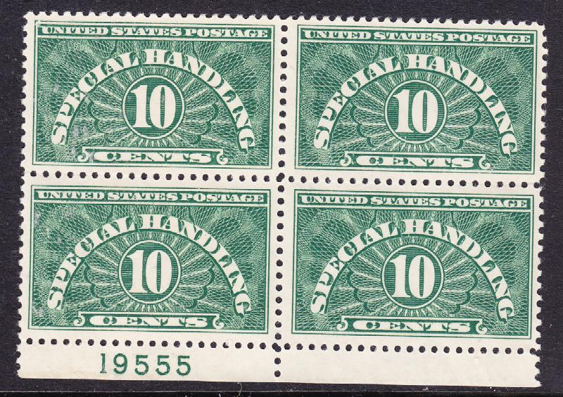 United States 1928 Special Handling Plate Number Blocks QE1-QE3