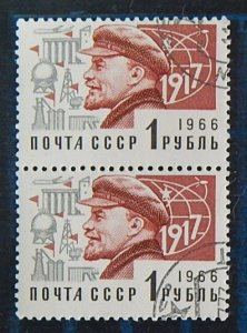 Lenin, USSR, 1966 Definitive Issue, VC #3290, (2598-Т)