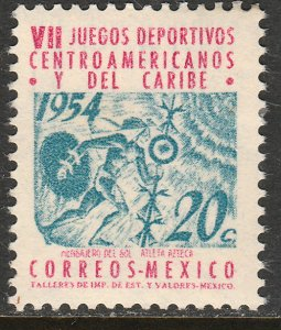 MEXICO 886, 20¢ 7th Central Am & Caribb Games.MINT, NH. VF.