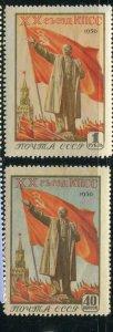 Russia #1797-8 Mint