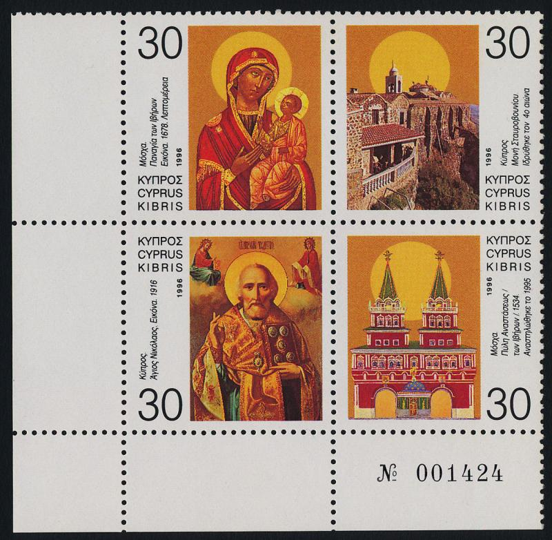 Cyprus 896a BL Block MNH Icons, Religious Landmarks