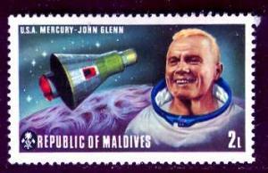 Maldive; 1974: Sc. # 474: */MH Single Stamp