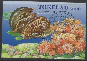 TOKELAU ISLANDS SGMS254 1996 SEA SHELLS FINE USED