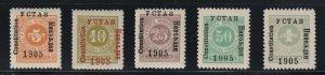 Montenegro - 1905 - Postage Due - J14 - J18 - MNH