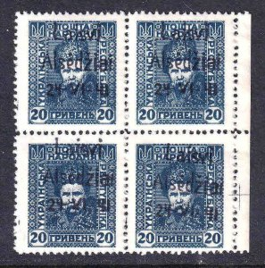 RUSSIA AREA 20k BLOCK 4 LAISVI ALSEDZIAI GERMANY OCC OVERPRINT LOCAL OG NH VF