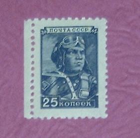 Russia - 1345,  MNH  - Aviator. SCV - $3.75