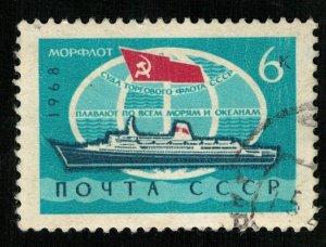 MORFLOT, 6 kop, Soviet Union (T-6379)