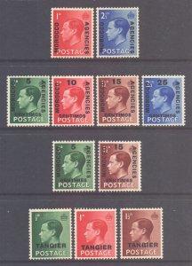 Morocco Agencies 1936 Edward VIII Lot MH*