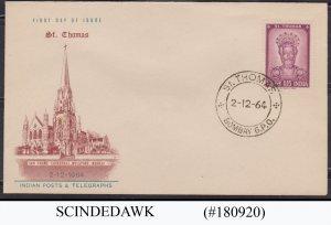 INDIA - 1964 ST. THOMAS FDC