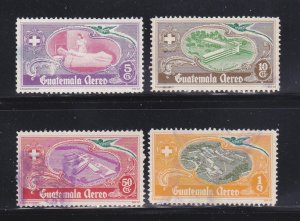 Guatemala C177-C180 Set U National Hospital Fund (A)