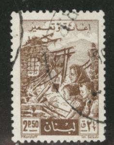 LEBANON Scott RA11 1956 postal tax stamp used