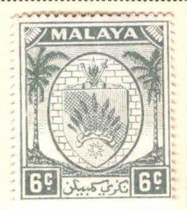 MALAYA Negri Sembilan Scott 43  MH* coat of arms stamp, Palm Trees