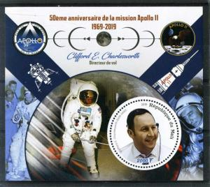 SPACE Apollo 11 Clifford E.Charlesworth s/s Perforated Mint (NH)